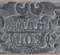 Printing Stamp - Thank You
